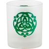 Etched Glass Triquetra Votive Candle Holder