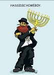 Hassidic Homeboy Chanukah Card