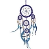 Iridescent Blue Bead & Feather Dreamcatcher