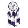 Small Purple Dreamcatcher