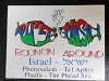 Phish - Israel Bumper Sticker