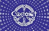 Coexist Tapestry Wall Hanging