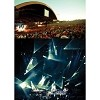 Phish - Alpine Valley 2010  CD/DVD
